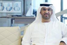 الإمارات تستضيف الدورة الرابعة من القمة العالمية للصناعة والتصنيع نوفمبر القادم