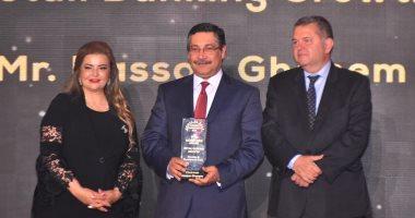 بنك التعمير والإسكان يحصد جائزتين في احتفالية قمة مصر للأفضل 2020