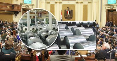 موجز الاقتصاد اليوم الجمعة 16-4-2021.. فرض رسوم على واردات الألومنيوم لـ3 سنوات