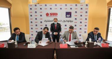 """الصفوة للتطوير العمراني SUD تعلن انطلاق حملة """"بنرسملك بكرة """"بالتعاون مع شركة أكسا لتأمينات الحياة – مصر"""