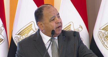 أخبار الاقتصاد المصرى: مصر تستهدف معدل نمو 5.4% العام المالى المقبل