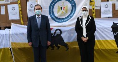 وزارة البترول تضع إمكانيات وفروع الشركات البترولية في خدمة المنظومة الصحية