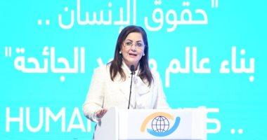 وزيرة التخطيط: نستهدف 5.4% معدل نمو.. ونتوقع تحصيل 6 مليارات دولار من السياحة