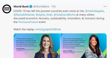 البنك الدولى يبرز تصريحات قيادات دولية منهم «المشاط» و«ميليندا جيتس» باجتماعات الربيع