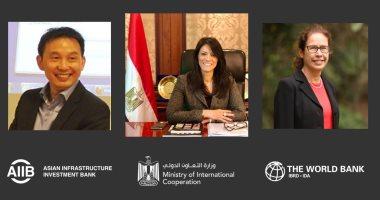التعاون الدولى: الإصلاحات الهيكلية تعكس التزام الدولة باستمرار الإصلاح