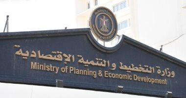 التخطيط: المرحلة الثانية من برنامج الإصلاح الاجتماعى تشمل إصلاحات تشريعية