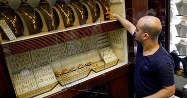 أسعار الذهب اليوم في مصر الجمعة 8-4-2021