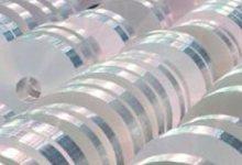 مصر تصدر منتجات ألومنيوم بقيمة 30 مليار جنيه خلال 5 سنوات