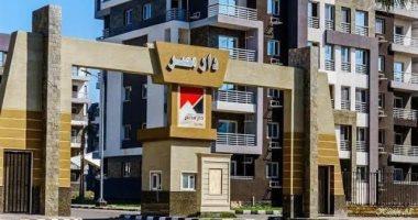 """الإسكان: بدء تسليم 792 وحدة سكنية بمشروع """"دار مصر- القرنفل"""" 6 يونيو المقبل"""