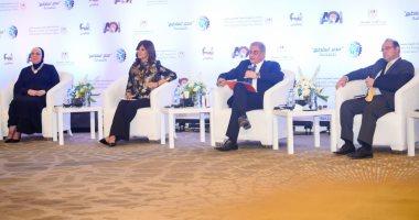 وزيرة الصناعة: نسعى للاستفادة من علماء مصر بالخارج لتعظيم مصادر التمويل