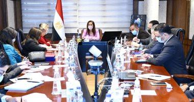 وزيرة التخطيط تستعرض خطة تنمية الأسرة فى لقاء ممثلة صندوق الأمم المتحدة للسكان
