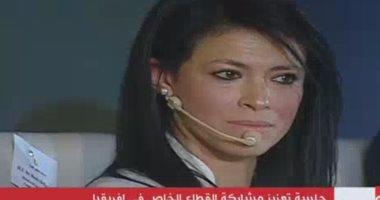 رانيا المشاط: محفظة التعاون الدولى الإنمائى لمصر تصل 25 مليار دولار