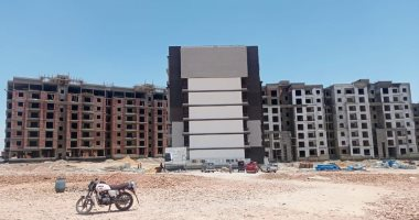 """""""الإسكان"""": طرح تنفيذ الخدمات الأساسية بمدينة ملوى الجديدة"""