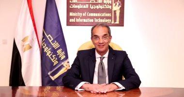 وزير الاتصالات: إسناد 16 مشروعا بمصر الرقمية لشركات صغيرة بتكلفة 44 مليون جنيه