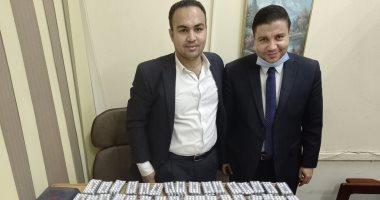 جمارك مطار القاهرة الدولي تضبط محاولة تهريب كمية من الأدوية البشرية