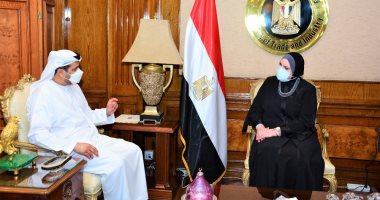 وزيرة التجارة: الإمارات أكبر شريك تجاري لمصر بإجمالي تجارة بينية 4.1مليار دولار