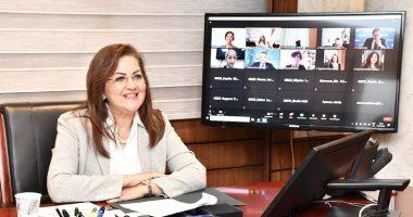 التخطيط: 50.7% من موظفى الدولة سيدات..وإطلاق مباردة لرفع مهاراتهن الرقمية