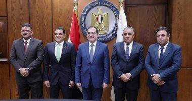 وزير البترول توقيع 4عقود جديدة للبحث عن الذهب باستثمارات 17مليون دولار.. صور