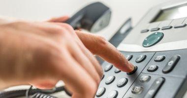 إزاي تسدد فاتورة التليفون الأرضى لشهر يوليو 2021 إلكترونيا؟