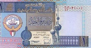 سعر الدينار الكويتى اليوم الأربعاء 28-7-2021 فى مصر