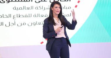 س و ج.. ما أهمية منتدى مصر للتعاون الدولي.. والهدف منه؟