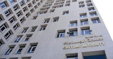 125 مليون و869 ألف جنيه إجمالى إيرادات جمارك الدخان بالقاهرة خلال يوليو 2021