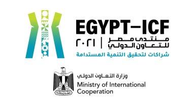 منتدى مصر للتعاون الدولى يشهد اصطفاف مؤسسات التمويل الدولية وشركاء التنمية