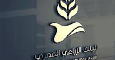 البنك الزراعي المصري يمول تجربة زراعة القصب بالشتلات والري الحديث