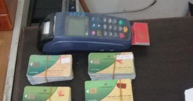 ما هى أكثر شرائح المجتمع استفادة من بطاقات التموين فى مصر فى 10 نقاط