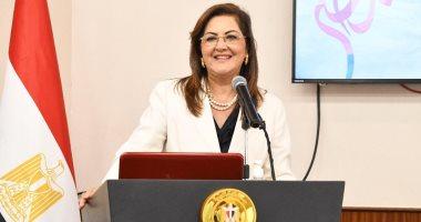 اليوم انطلاق تقرير التنمية البشرية فى مصر 2020