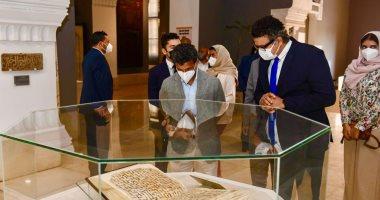 وزير السياحة السعودي يزور متحف الفن الإسلامي بباب الخلق (صور)