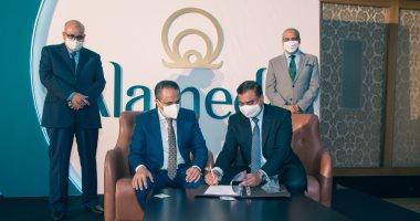 مجموعة ألاميدا للرعاية الصحية توقع بروتوكول تعاون مع قطاع الشئون الطبية بوزارة البترول لتقديم خدمات الرعاية الصحية لموظفي قطاع البترول
