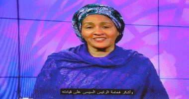 نائب أمين عام الأمم المتحدة: منتدى مصر للتعاون الدولي يقدم حلولا لتحقيق التنمية المستدامة