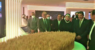 وزارة التجارة: مصر ستبهر العالم بجناح متميز يعكس ثقلها في اكسبو2020