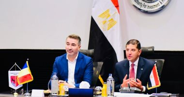 مصر ورومانيا تدرسان سبل زيادة التعاون الاستثماري بين البلدين