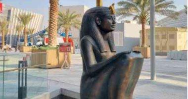 وزارة التجارة: جناح مصر يستقبل أكثر من 10 آلاف زائر خلال الافتتاح التجريبي لإكسبو دبي