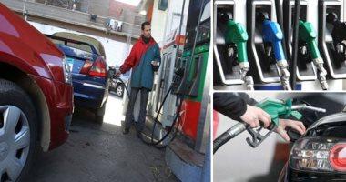 لجنة التسعير التلقائى للمنتجات البترولية تكشف أسباب تعديل أسعار البنزين