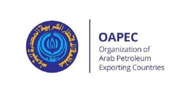 """تفاصيل استضافة القاهرة الاجتماع التنسيقي السنوي للشركات المنبثقة """"أوابك"""""""