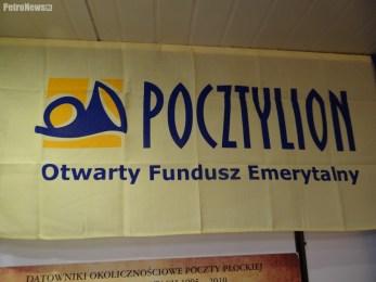 Regionalne Muzeum Poczty (18)