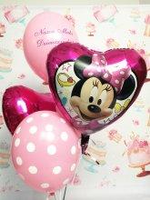 fot. Love Balloons