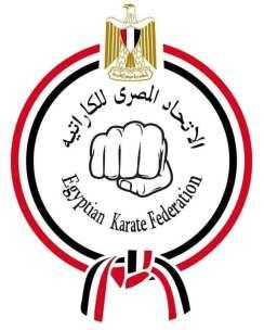 الاتحاد المصري للكاراتية