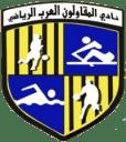 مقولين العرب