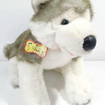 Build A Bear Husky