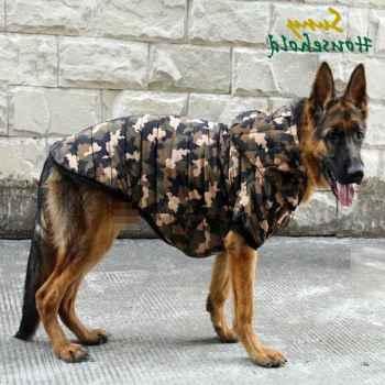 German Shepherd Accessories For Dog