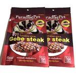 Polar-Bears-Pet-Shop-2-PCS-Premium-Gobe-Steak-Flavor-Sugar-Glider-Hamster-Squirrel-Chinchillas-Small-Animals-Sandwich-Snacks-and-Food-Stick-Gobe-Steak-Flavor-50g-0