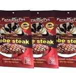 Polar-Bears-Pet-Shop-3-PCS-Premium-Gobe-Steak-Flavor-Sugar-Glider-Hamster-Squirrel-Chinchillas-Small-Animals-Sandwich-Snacks-and-Food-Stick-Gobe-Steak-Flavor-50g-0