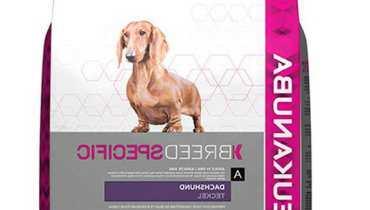 Eukanuba Dachshund Formula Dog Food