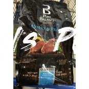 Pure Balance Grain Free Formula, Bison, Pea And Venison