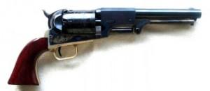 401px-Dragoon_3rd_model