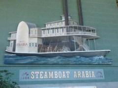 the-steamboat-arabia